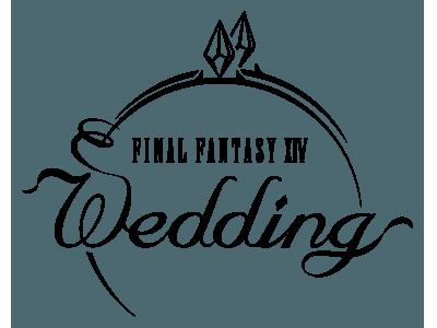 世界初の結婚式「ファイナルファンタジーXIV ウエディング」が神戸で誕生!
