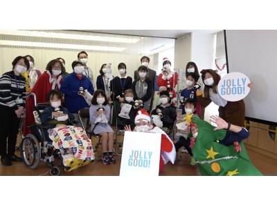 アドベンチャーワールドの「VRアプリ」が病院で過ごす子供達のSmileにつながりました!