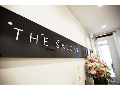 国内初となる完全個室型美容室モール「THE SALONS」 表参道店が6月よりグランドオープン。今秋にも2店舗目を表参道・青山地区でオープンへ。