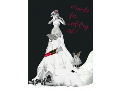 結婚式にオシャレなウェディングアートを提案!表参道「マルシェ フォー ウエディング」にCasie × Q-TAのアートなフォトスポットが登場。