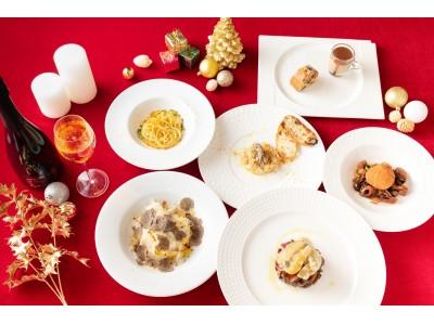 食べログ★4.84を誇るイタリアンの鬼才・小林幸司シェフとのクリスマス限定コラボが実現!恵比寿ガーデンプレイスで特別コースを提供
