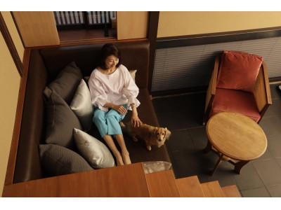 京都・祇園に誕生!粋を愉しむ大人のためのラグジュアリーホテル「そわか(SOWAKA)」に、ペットと泊まれるお部屋が登場