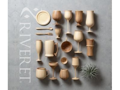 日本発のデザイン食器ブランド「RIVERET(リヴェレット)」が、パリ ルーヴル美術館で開催するアート展示へ招待されました。
