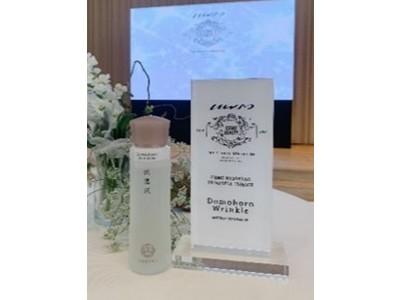 タイNo.1女性誌『 Praew 』主催 ビューティーアワード ドモホルンリンクル保湿液が受賞