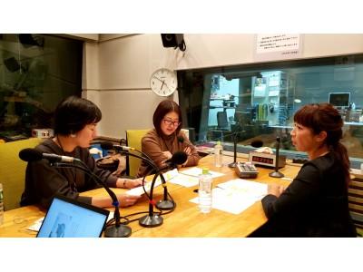 好きなように生きてこそ、一生女子!40代、50代女子必聴!朝日新聞社と宝島社の女性誌「GLOW」が新しい歳の重ね方を提唱する「エイジンググレイスフリーRadio! 」特番放送決定!