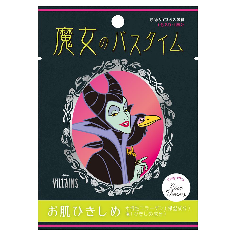 ハロウィンシーズンにぴったり!ディズニーヴィランズ達の不思議なバスパウダー「魔女のバスタイム」新発売!