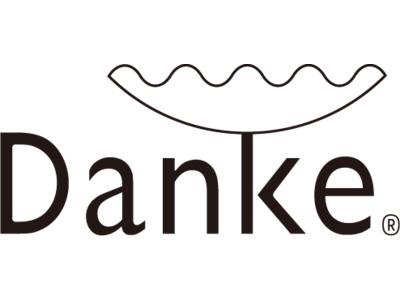 人気の「Danke」ダンケ レジスターバッグから 嬉しい抗菌防臭仕様 が新登場!