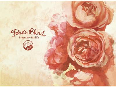 人気のフレグランスブランド「John's Blend」から新しい香り「Nostalgic Rose series」がついに発売!