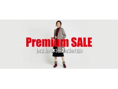 レディース靴のリバティハウス年に1度の特別なセール『Premium SALE』を公式WEBショップ及び、直営店(2店舗)で開催決定!