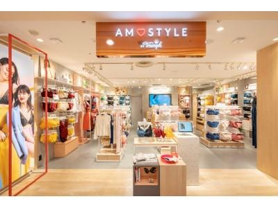 中四国エリア初!アモスタイルの新ブランドコンセプトストア9月20日(金)、広島パルコにオープン!豊富なラインアップでランジェリーの最新トレンド、スタイリングを提案