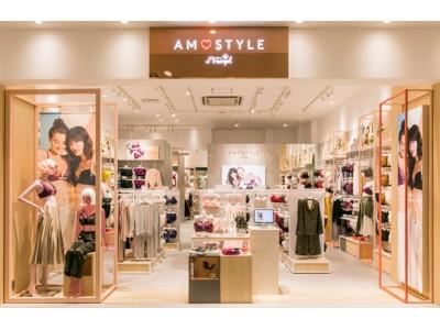 今話題のエリア最大級のショッピングモールに6店舗目の新ブランドコンセプトストア10月25日(金)、アモスタイル「テラスモール松戸店」オープン!