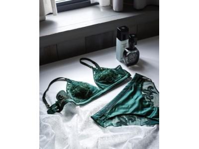 『VALISERE by Triumph (ヴァリゼール バイ トリンプ)』 クラシカルで豪華な刺繍と 深いグリーンがノーブルな新シリーズ「Decadent (デカダン)」登場