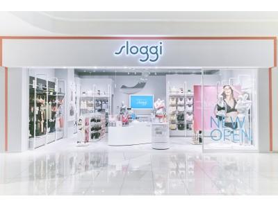 『sloggi』オリジナルクリアバッグをプレゼントなどOPEN記念特典も日本初となる「スロギーショップ」が埼玉・ららぽーと富士見に9月13日(金)オープン!