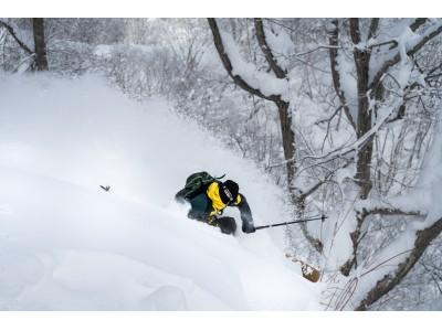 フリーライドスキー・スノーボードの世界ツアー予選シリーズ「Freeride W…
