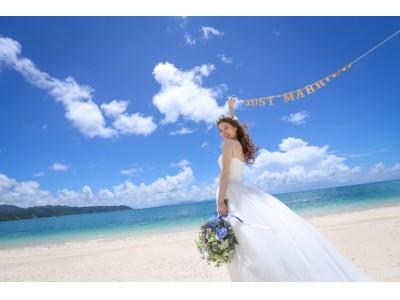 30社33チャペルが集まる!年に一度の沖縄リゾートウェディングフェアin東京2019。1月19,20日開催。白いビーチ、海、スイーツ・ドリンクなど、来場者が五感でリアルに沖縄体験できる!