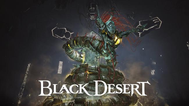 PS4版、Xbox One版『黒い砂漠』協同型ダンジョン「シガラキア」を実装!ハロウィンイベントも開始!