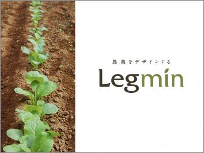 自律走行型ロボットで野菜を作る「レグミン」インキュベイトファンドから1.0億円の資金調達を実施