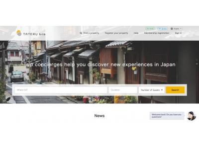 P2P(ピアツーピア)型宿泊マッチングプラットフォーム12月26日(月)「TATERU bnb」サービス...
