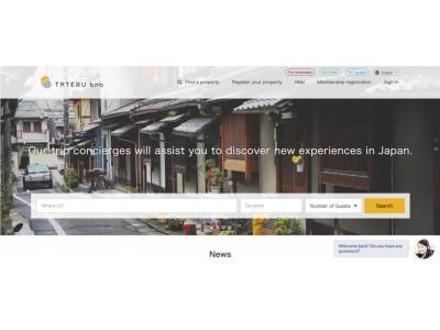 国内民泊マッチングサイト初 「TATERU bnb」が予約サイトコントローラ「TEMAIRAZU」と連携 予約可能宿泊施設が大幅に増加