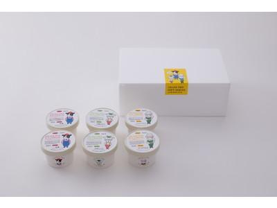 日本初!牛、ヤギ、羊のアイスクリーム、驚きの新登場!