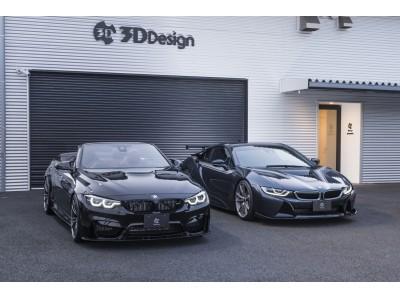 チューニングブランド「3DDesign」 BMWのコンプリートカー製作・販売を本格始動