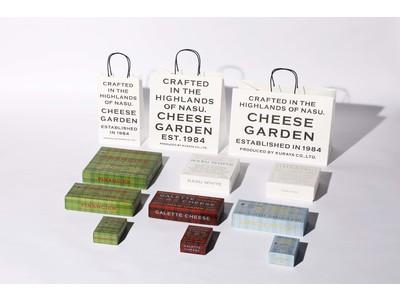 """""""那須の美しい自然とともに。""""大人気の『チーズガーデンフェスティバル』がスケールアップ!次のステージに向かって「チーズガーデン」のブランドを大幅刷新!"""