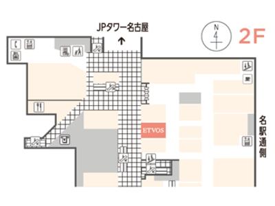 2020年10月1日(木)~2021年1月17日(日) タカシマヤ ゲートタワーモール 2階にポップアップストアがオープン