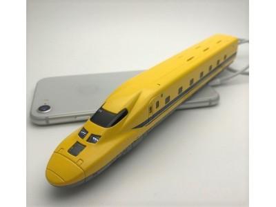 【新発売】ドクターイエロー型モバイルバッテリー「もちてつ」リニューアルされ本日販売開始 CAMSHOP.JP
