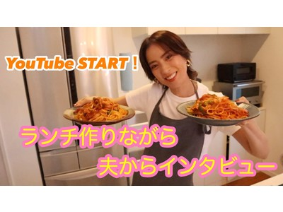 モデルのソンイがYouTubeチャンネル開設!!