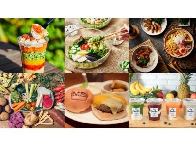 ゴーストレストランのシェアキッチン「KitchenBASE」が、スマホひとつで入居手続きが完了する賃貸住宅型サービス「OYO LIFE」と提携。