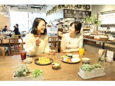 eatful by SONOKOの体験プログラム 手ぶらで通って食べるだけ 『eatful by SONOKO 銀座でおいしくダイエット部』新登場