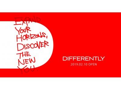 日本初上陸のブランドを取り扱う高感度アパレル旗艦店『FEELCYCLE』プロデュース【DIFFERENTLY】が南青山に2月10日(日)オープン