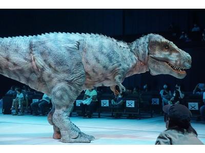 いよいよ開幕!8mのティラノサウルスをはじめ、リアルな恐竜たちが立川に DINO-A-LIVE『不思議な恐竜博物館』in TACHIKAWA