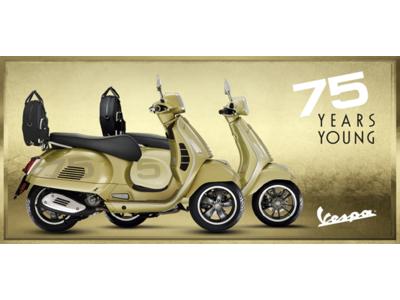 ベスパ生誕75周年を記念した特別仕様車『Vespa Primavera 75th』と『Vespa GTS 75th』 を発売