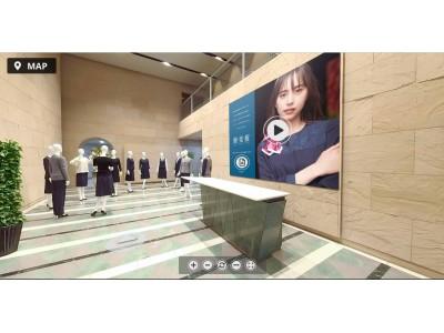 【本日公開!】女性の仕事服、新作発表!バーチャル展示会を公開します。