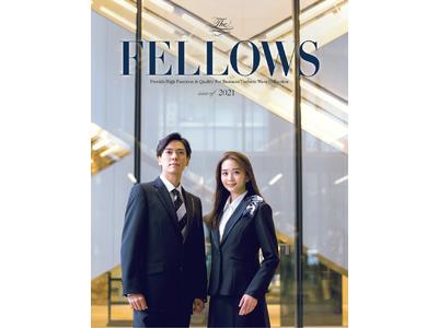 【男女ペアスーツ】が多彩に揃う、カタログユニフォーム<The FELLOWS>  新作を発表しました!