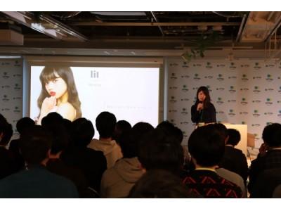 肌に残らないタトゥー【N.design】関西若手起業家ピッチでダブル受賞
