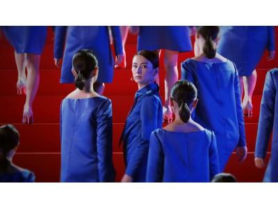 北川景子さんと空調機の、美しすぎるコラボレーション!三菱重工の空調 赤と青の新作TVCMシリーズ、1/28(月)放映開始