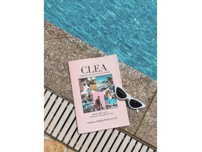 これからファッションバイヤーを目指す方必見!「バイヤーにとってロサンゼルスが最高の環境である3つの理由」の無料セミナーを開催!CLEA×SPINNS 2019年5月18日(土)