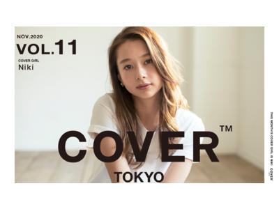 """都内高級ヘアサロン専門サイネージ・メディア「COVER」11月「COVER GIRL」に3年連続で「世界で最も美しい顔100人」にランクインし、モデルとして活躍する""""Niki""""が登場"""