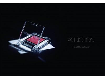 """~""""肌との一体感""""を叶える新99の色と5つの質感~ 『アディクション』 99色のアイシャドウを発売"""