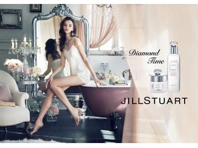 """JILLSTUART Beautyの新しいライフスタイルシリーズ""""Diamond Time""""を体験!阪急ビューティースタジオにてポップアップイベントを期間限定で開催中!"""