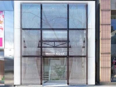 ~お客さまがコーセーのすべてを体験でき、もっと好きになる場~ フラッグシップストア「Maison KOSE表参道」をオープン