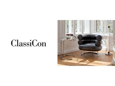 20世紀のデザイン・アイコン「アジャスタブルテーブル」等、名作で知られる「ClassiCon / クラシコン」を販売開始