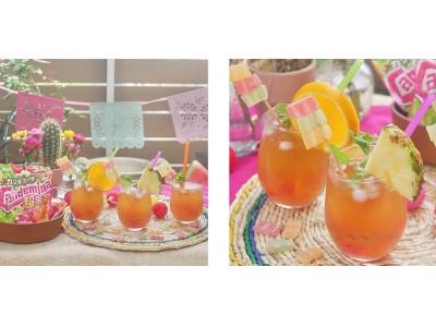 #おうちでカンロ Twitterキャンペーン第4弾発表!カンロ「カンデミーナグミ 超果実」を使った夏にぴったりのアレンジレシピも公開