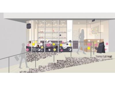 カンロ直営店初の路面店が期間限定オープン「ヒトツブカンロ ポップアップストア 新宿ミロード店」~話題の人気動画『グミッツェル』ASMR体験ブースも登場!~