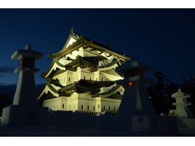 みちのく五大雪まつり 第43回弘前城雪燈籠まつり 2月8日から開催