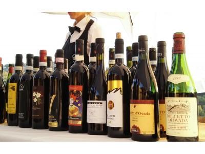 【本日より受付開始】2019年3月創刊 イタリア最高の産地を巡るワイン付きマガジン 月刊 DOCG 創刊号は特別価格!