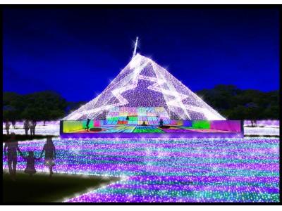 石井幹子、吉田沙保里、ジュエルミネーションのテーマソングを歌う「THE RAMPAGE from EXILE TRIBE」を迎え、2019年10月24日(木)に点灯式を開催!