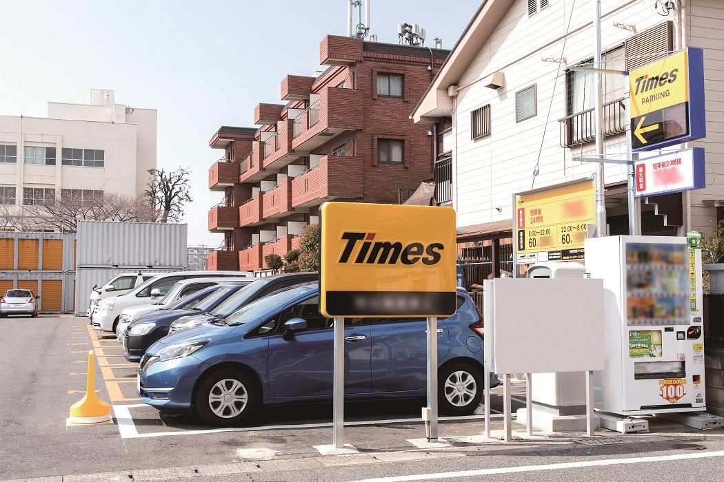 """よみうりランド初の""""パーク&ライド""""サービス導入 タイムズ24の提携駐車場に駐車して、電車でお越しい... 画像"""
